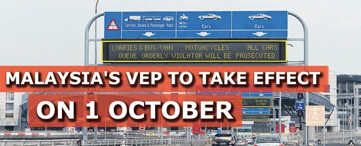 Vep to take effect